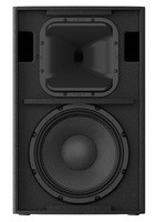 Yamaha DZR12 : DZR12 Speakers