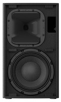 Yamaha DZR10 : DZR10 Speakers
