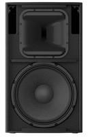 Yamaha CZR15 : CZR15 Speakers