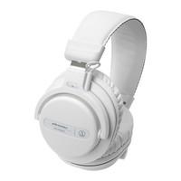 Audio-Technica ATH-PRO5X : ATH PRO5X WH