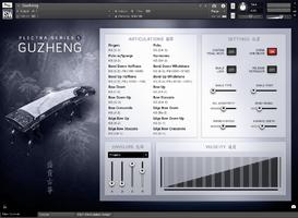 guzheng GUI Main