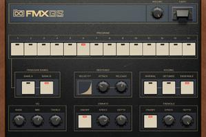 FM-Suite_FMX-GS_GUI_Main