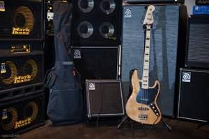 Bass Maniac