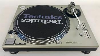 Technics SL-1200 MK5 (41846)