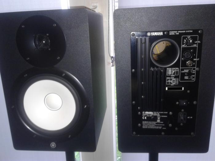 Yamaha hs8 image 1764811 audiofanzine for Yamaha hs8 price