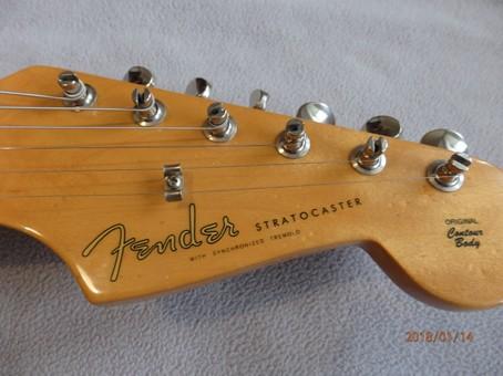 guitare 15