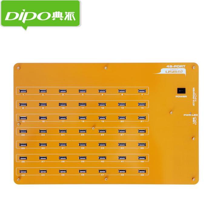 DIPO 49 port usb de charge ou transf rer des donn es usb2 0 hubs par (1)