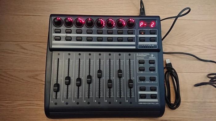 Behringer B-Control Fader BCF2000-WH (40819)