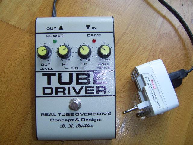 BK Butler Tube Driver image (#297409) - Audiofanzine