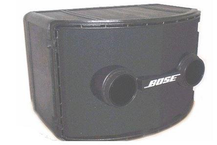 photo bose 802 series ii bose 802 series ii 49557 2052392 audiofanzine. Black Bedroom Furniture Sets. Home Design Ideas