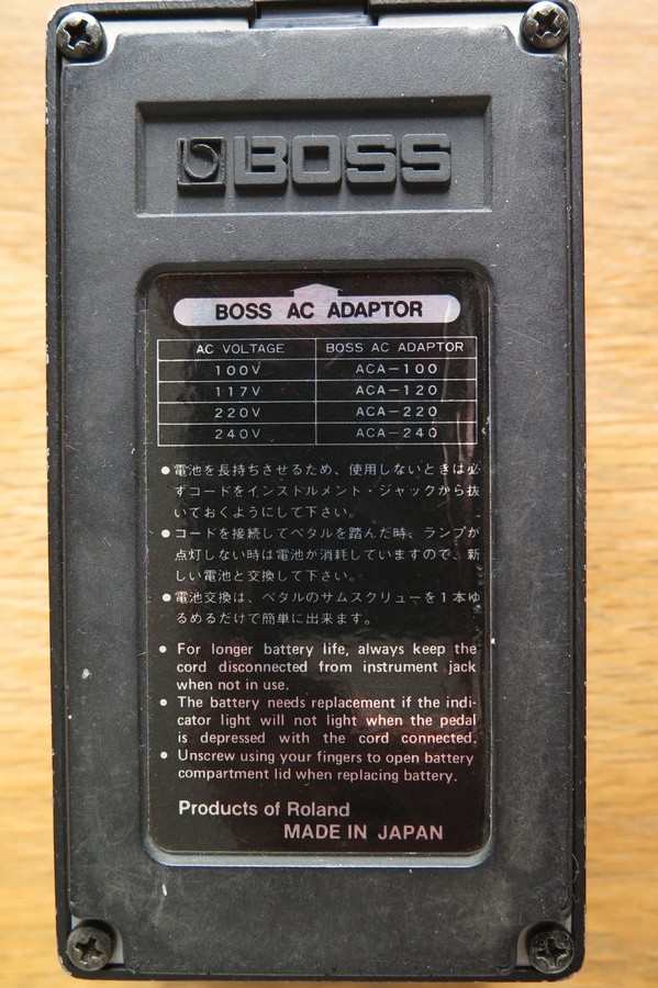 IMG 5545