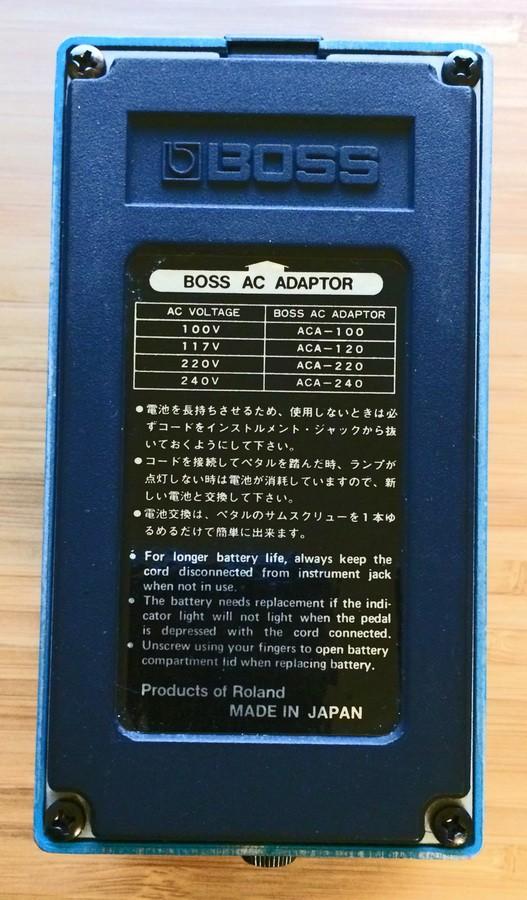 Boss VB-2 Vibrato (70441)