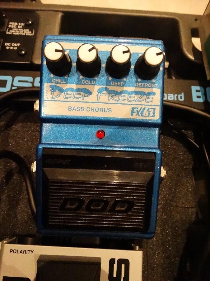 Deep Freeze DOD FX63 130e  .JPG