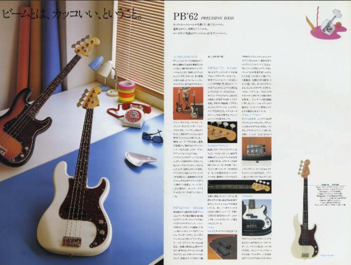 Fender PB-62 (64327)