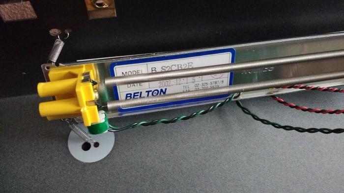 Hughes & Kettner Attax MetroVerb (58207)