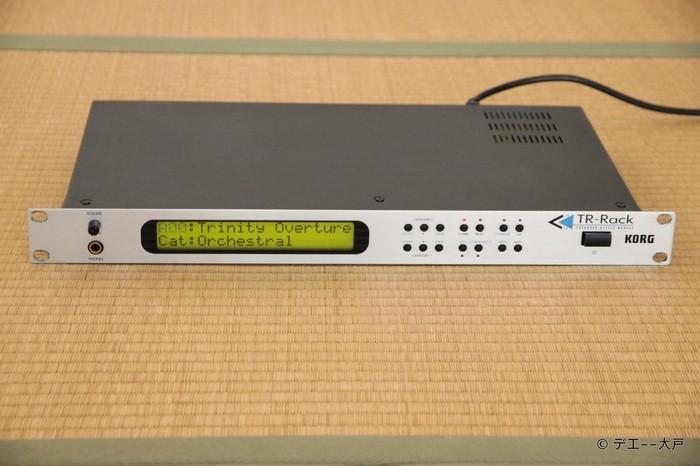 Korg TR-Rack (97444)