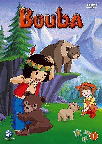 bouba1