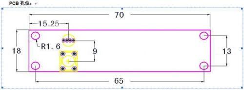Ledstage Emetteur/récepteur dmx LSR24 pcb (65382)