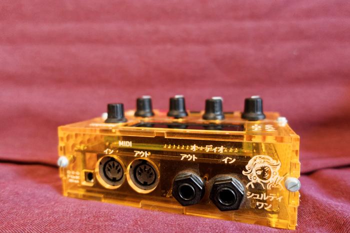 Mutable Instruments Shruthi-1 (32414)