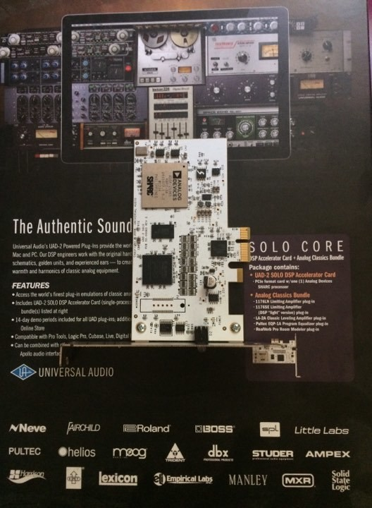 Universal Audio UAD-2 Solo Core (85212)