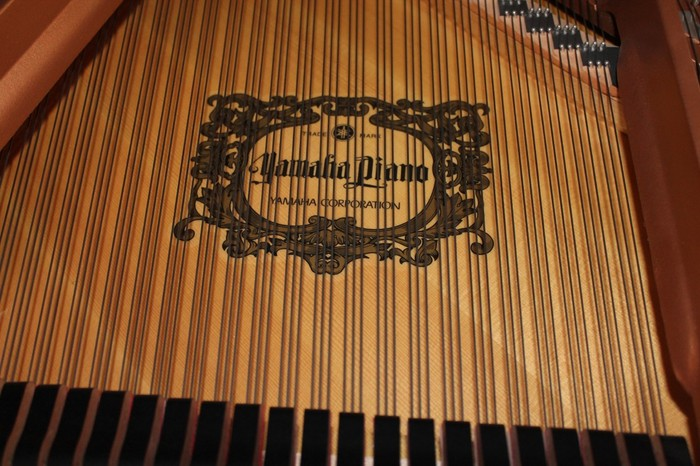 Yamaha c3 image 1452452 audiofanzine for Yamaha c3 piano review