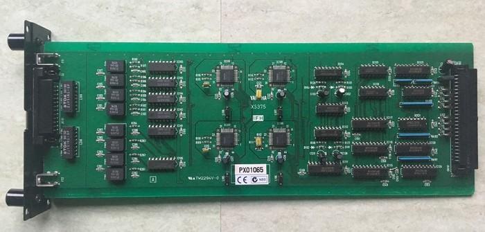 Yamaha CD8AES (93325)
