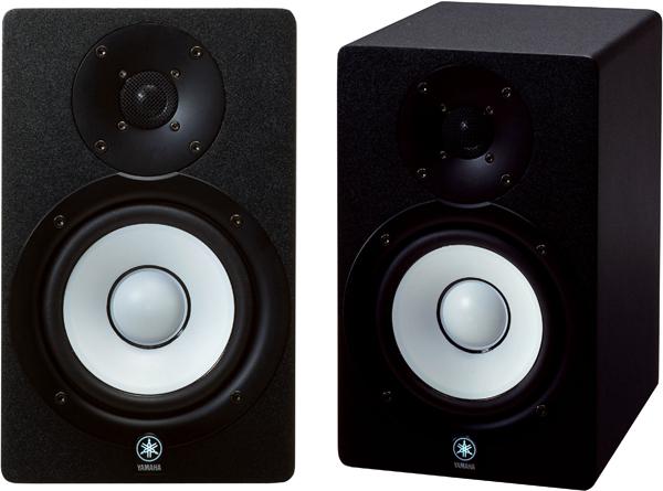 Yamaha hs50m image 379946 audiofanzine for Yamaha hs50m review