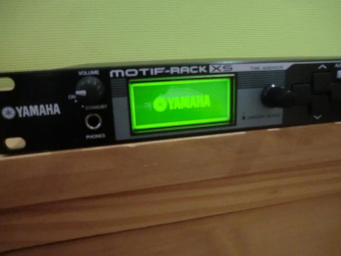 Yamaha Xsmanual
