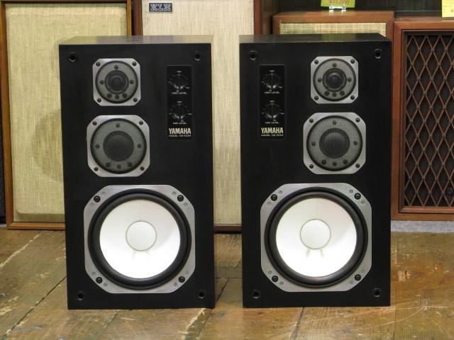 Yamaha ns 100m image 964497 audiofanzine for Yamaha ns sw40 price
