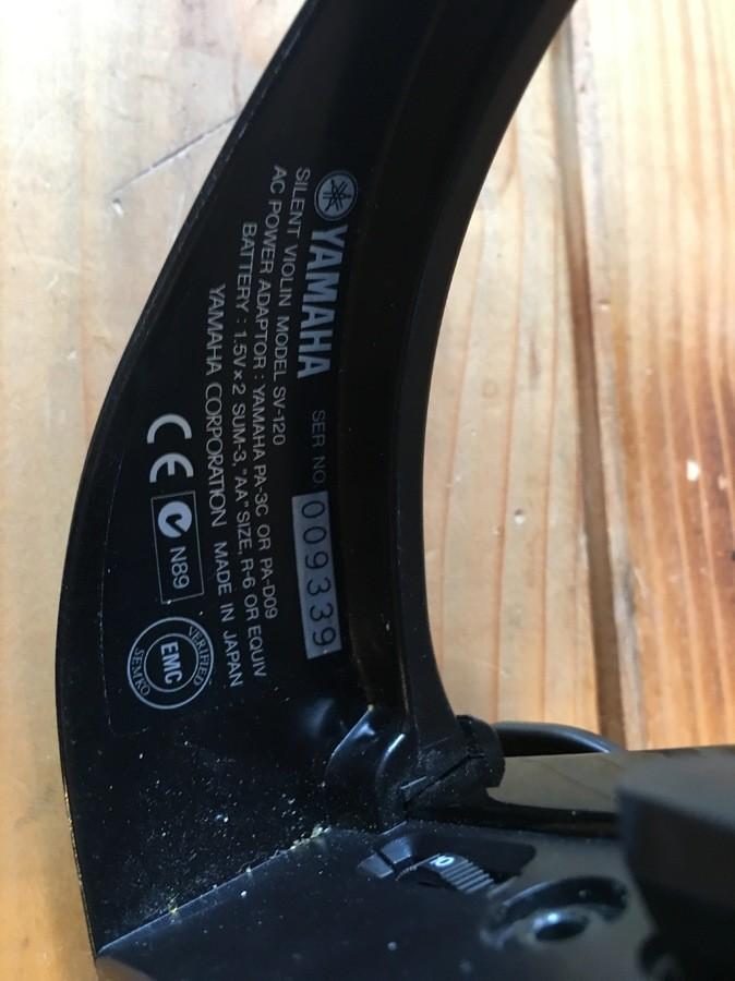 Yamaha SV-120 tombasse images