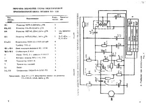 Schéma Oktava MK 219
