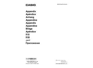 XW-G1 appendix