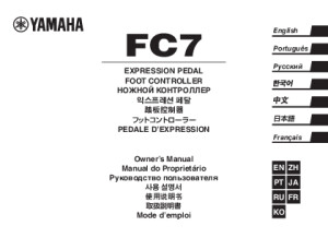 FC7 Owner Manual