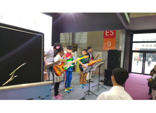 Children music guitar