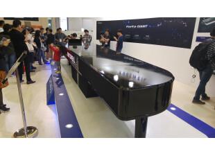Kurzweil Forte Giant 1
