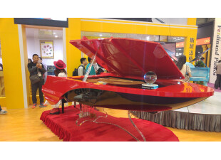 Piano Boat Red 1