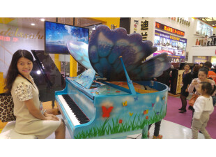 Piano Butterfly 1