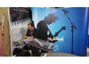 MeIdeal Electric Zheng