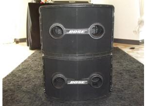 Bose 802 Series II (78505)