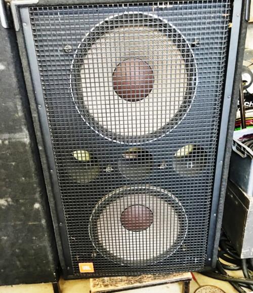 Sub basse JBL 1200W SR 4719 A