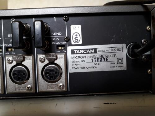 Tascam MX-80 (28822)