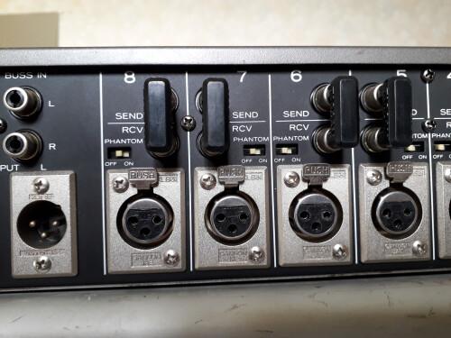 Tascam MX-80 (30540)