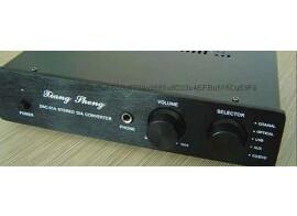 Xiang Sheng DAC-01