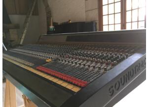 SoundTracs Megas Studio