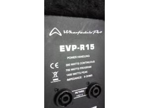 Wharfedale EVP-R15