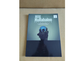 Songbook - Muse - Hullabaloo - Guitar Tablature