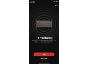 Positive Grid Spark App