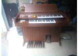 Vends orgue Yamaha electone A 505