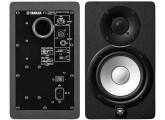 Enceintes monitoring Yamaha HS5