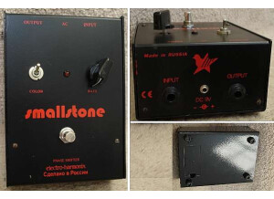 Electro-Harmonix Small Stone Sovtek (18628)